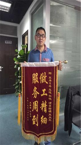 郑州私人调查
